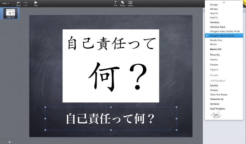 スクリーンショット 2013-07-01 22.44.58