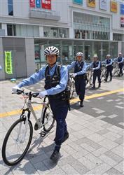 さらばママチャリ、埼玉県警が全国初クロスバイク採用