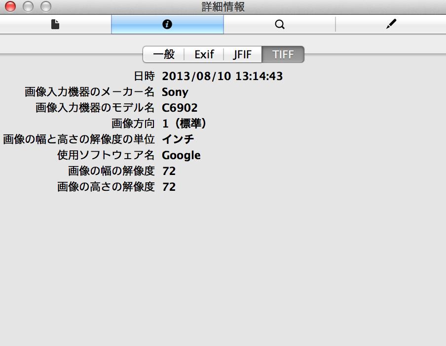 スクリーンショット 2013-08-23 16.18.53