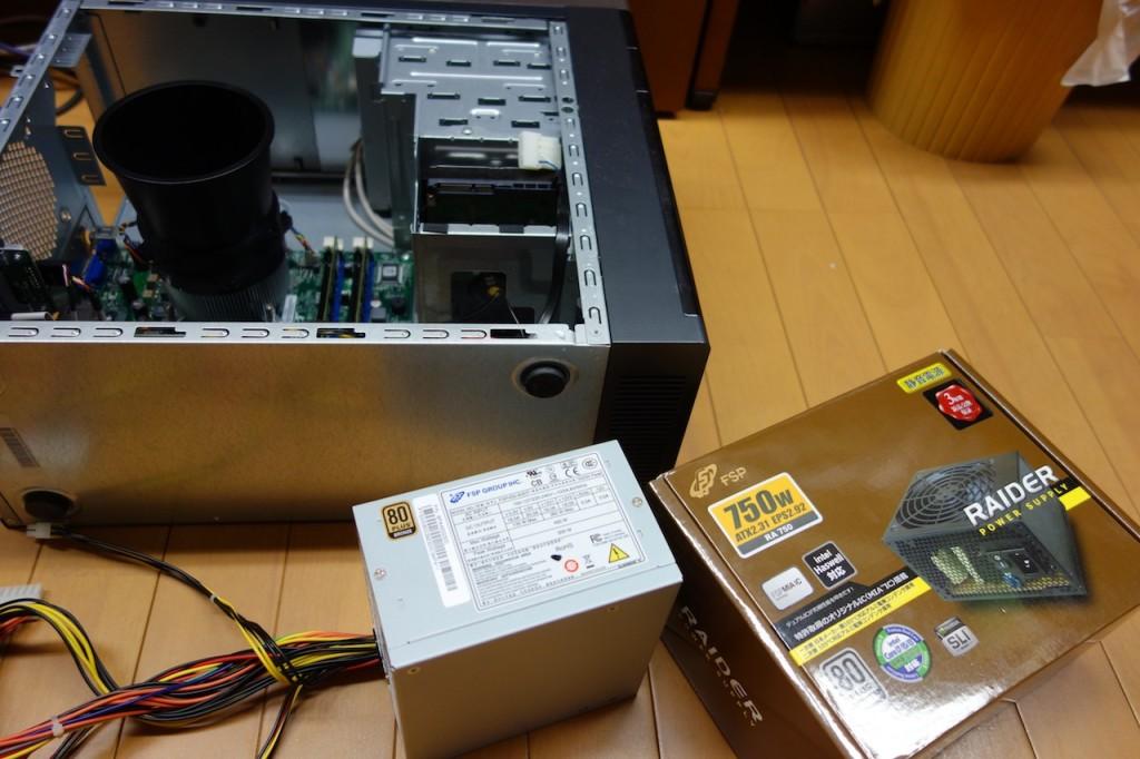 オウルテック 【80PLUS SILVER取得】オリジナルICによる高効率・低ノイズを実現ATX電源ユニット FSP RAIDER 750W RA-750