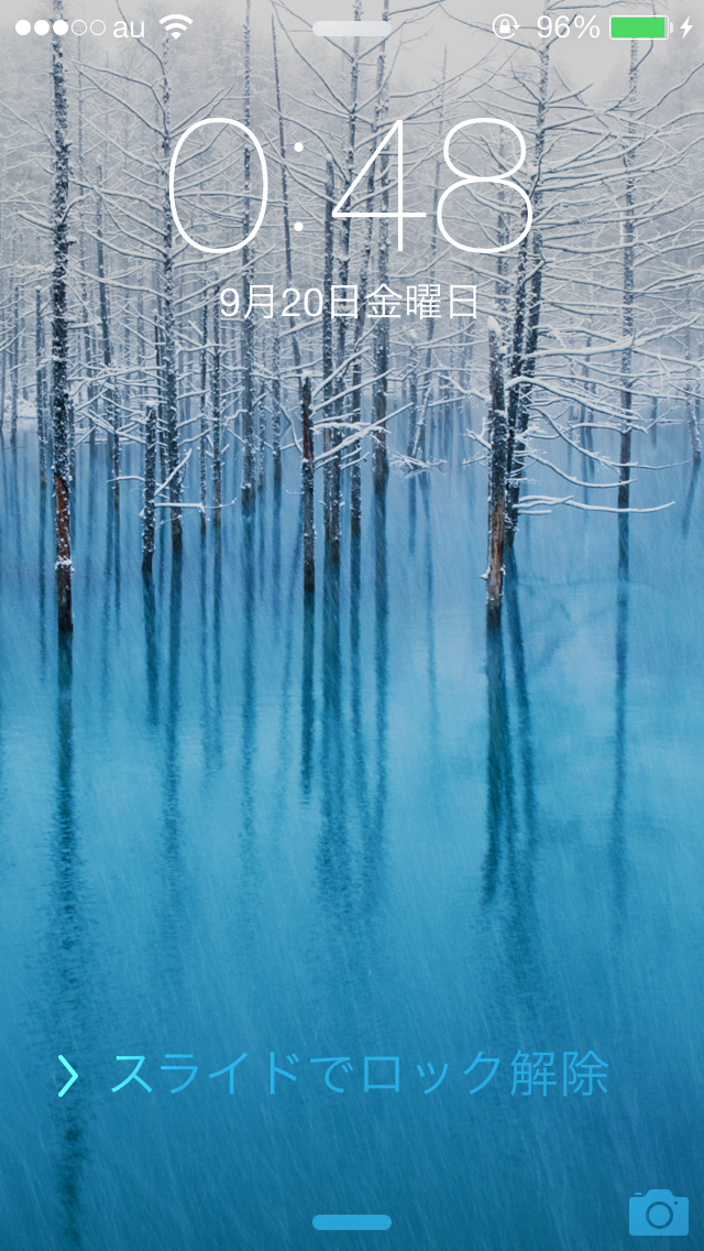 ios7 フォント