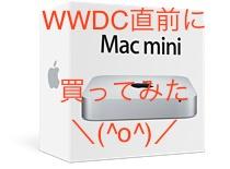mac mini WWDC