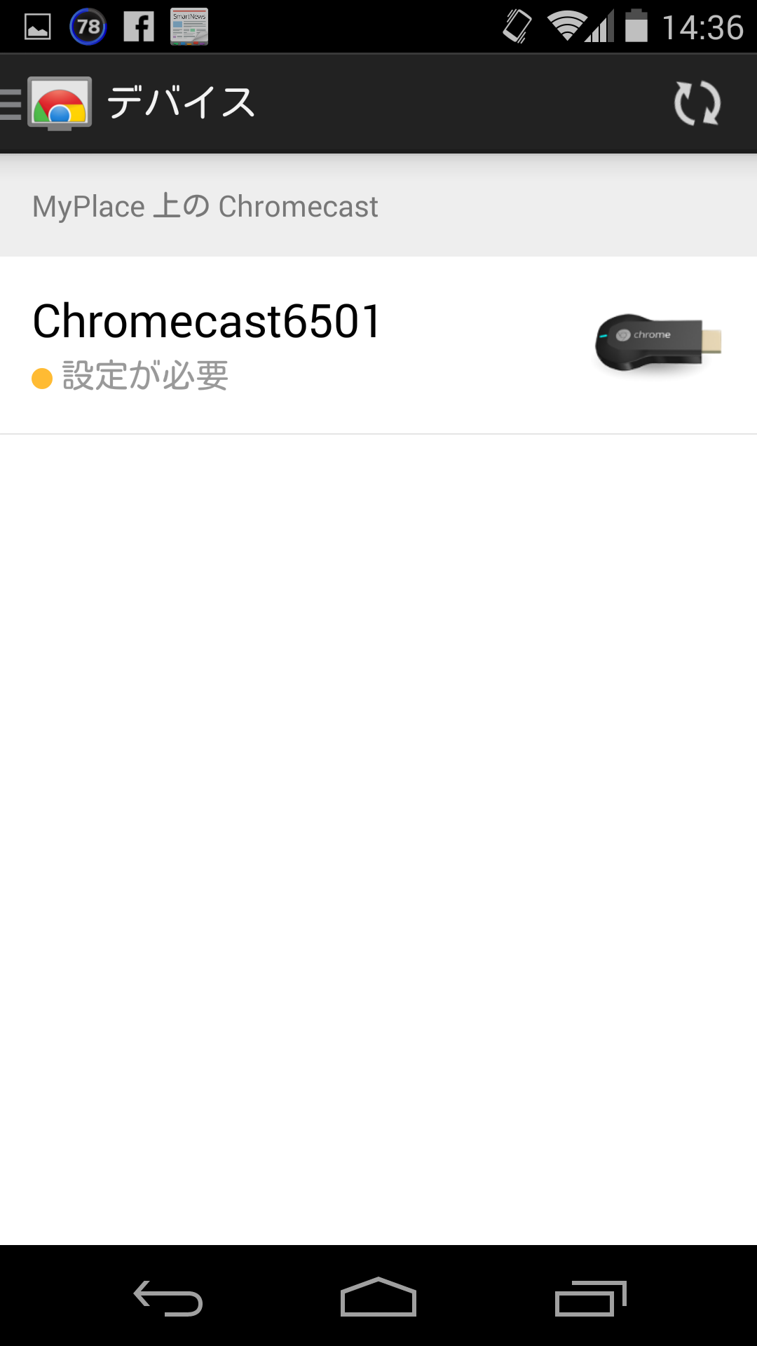 chromcast setup