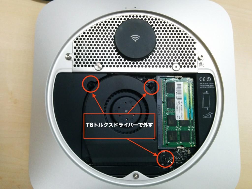 mac mini T6