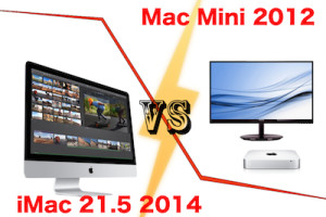 imac vs mac mini
