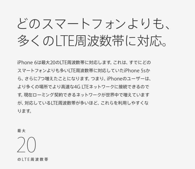 スクリーンショット 2014-09-10 10.46.21