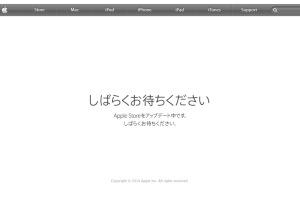 スクリーンショット 2014-09-12 13.42.24