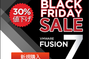 VMW-Affiliate-Fusion7-BlackFriday-Banner-300x250-JP
