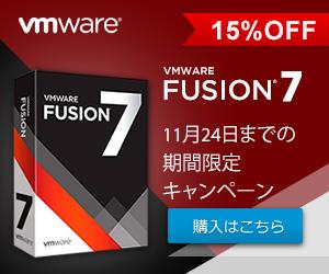 fusion-jp_300x250_Nov2014