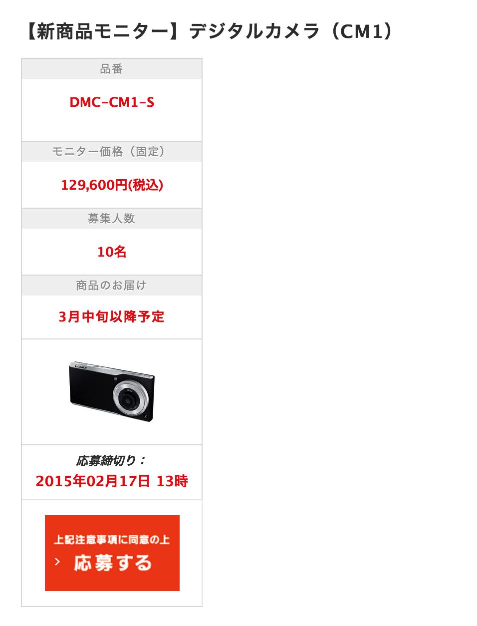 スクリーンショット 2015-01-26 19.04.51