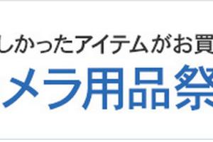 スクリーンショット 2015-01-26 20.01.19
