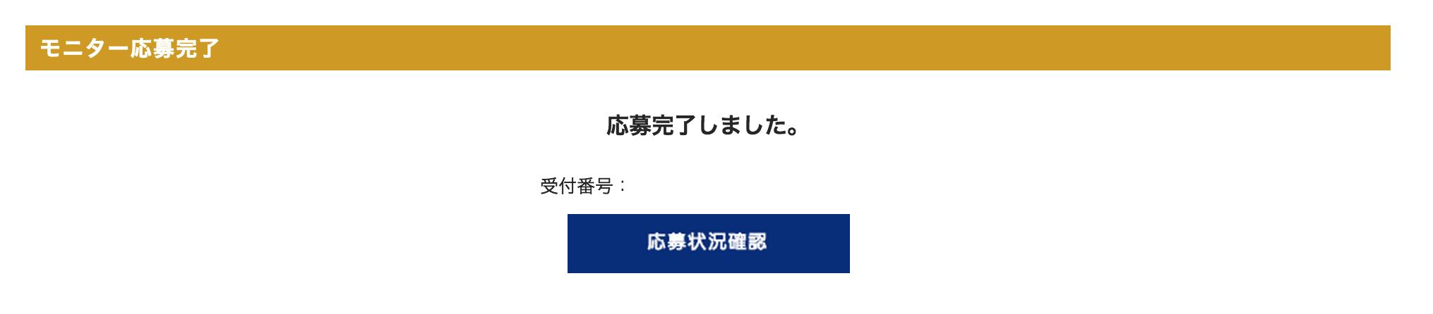 スクリーンショット 2015-01-26 19.30.42