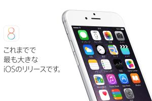 スクリーンショット 2015-01-28 9.50.29