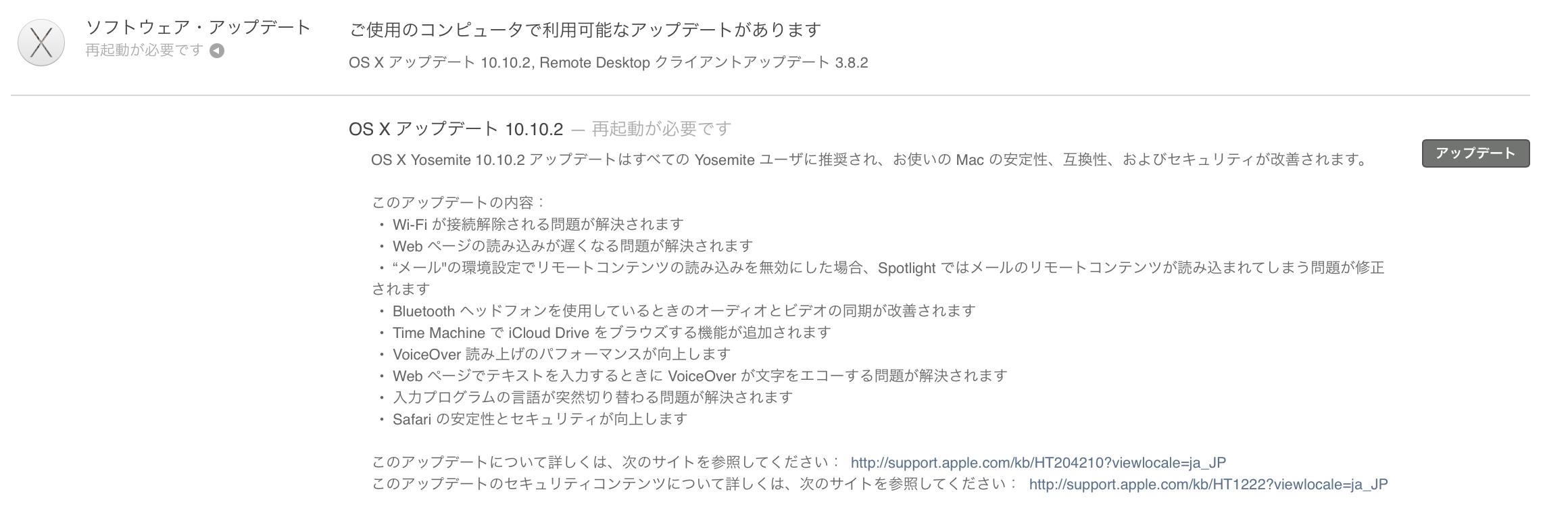 スクリーンショット 2015-01-28 9.13.27