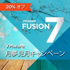 VMW-Affiliate-Fusion7-Banner-240x240-JP