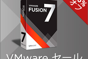 VMW-Affiliate-VMwareSale-Fusion-Banner-300x250-US