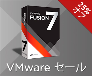 VMW-Affiliate-VMwareSale-Fusion-Banner-300x250-US