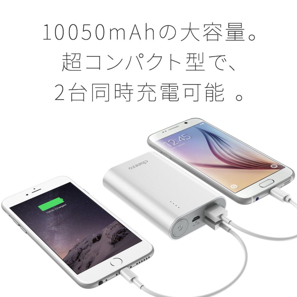 cheero-Power-Plus-3-10500mAh-3