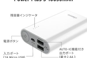 cheero-Power-Plus-3-10500mAh-4